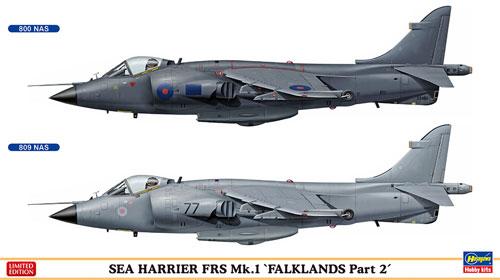 シーハリアー FRS Mk.1 フォークランド パート 2プラモデル(ハセガワ1/72 飛行機 限定生産No.02253)商品画像