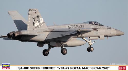F/A-18E スーパーホーネット VFA-27 ロイヤルメイセス CAG 2017プラモデル(ハセガワ1/72 飛行機 限定生産No.02254)商品画像