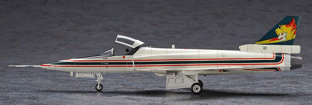 X-29 風間真 (エリア88)プラモデル(ハセガワクリエイター ワークス シリーズNo.64753)商品画像_4