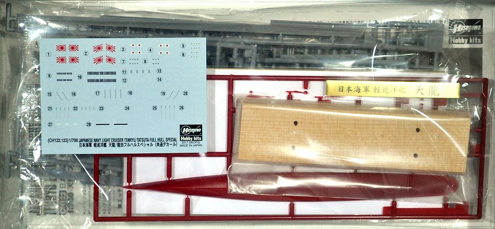 日本海軍 軽巡洋艦 天龍 フルハル スペシャルプラモデル(ハセガワ1/700 ウォーターラインシリーズ フルハルスペシャルNo.CH122)商品画像_1