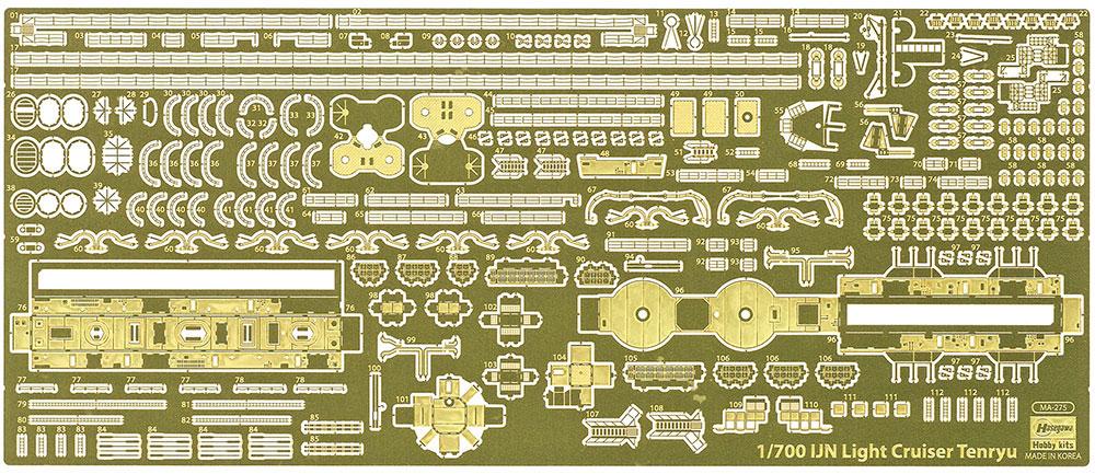 日本海軍 軽巡洋艦 天龍 フルハル スペシャルプラモデル(ハセガワ1/700 ウォーターラインシリーズ フルハルスペシャルNo.CH122)商品画像_3