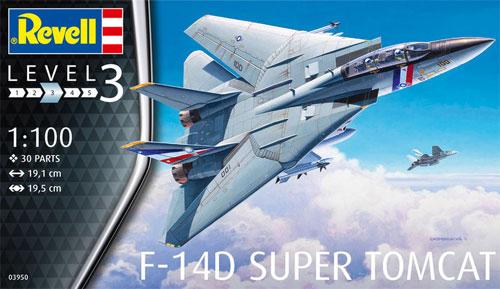 F-14D スーパートムキャットプラモデル(レベル1/100 エアクラフトNo.03950)商品画像