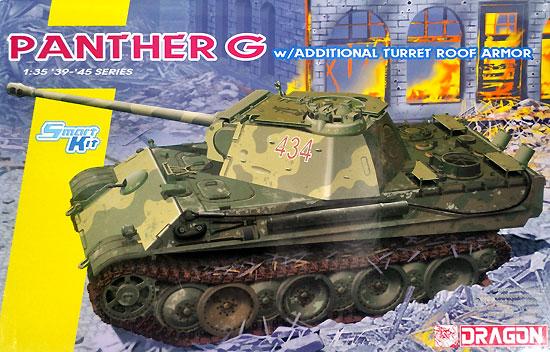 ドイツ パンターG型 後期生産型 対空装甲砲塔装備型プラモデル(ドラゴン1/35
