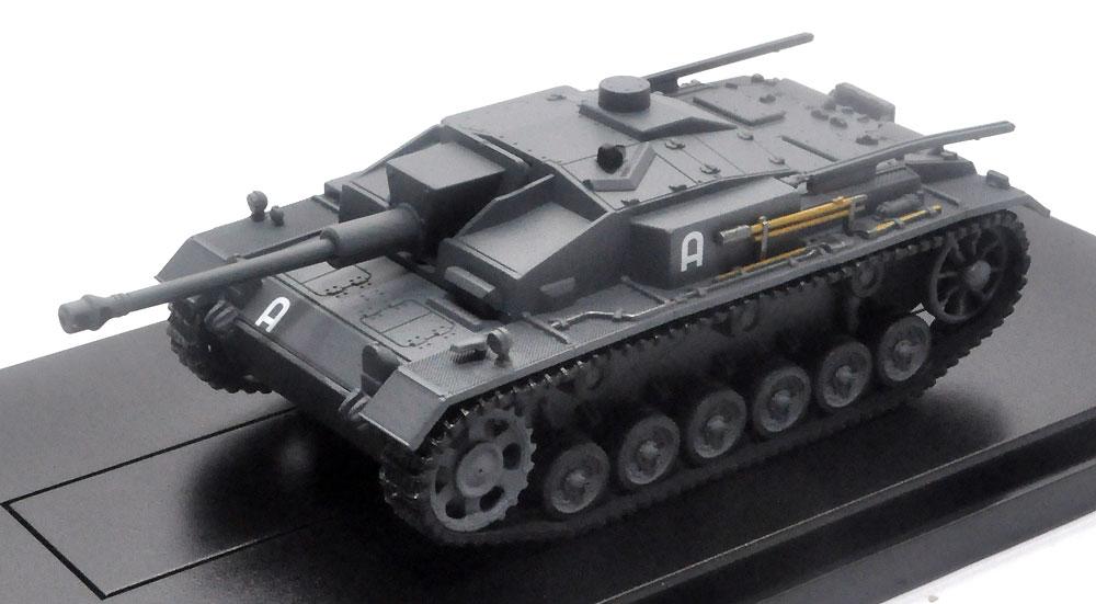 ドイツ 3号突撃砲 F型 第210突撃砲大隊 1942年東部戦線完成品(ドラゴン1/72 ドラゴンアーマーシリーズNo.60512)商品画像_2