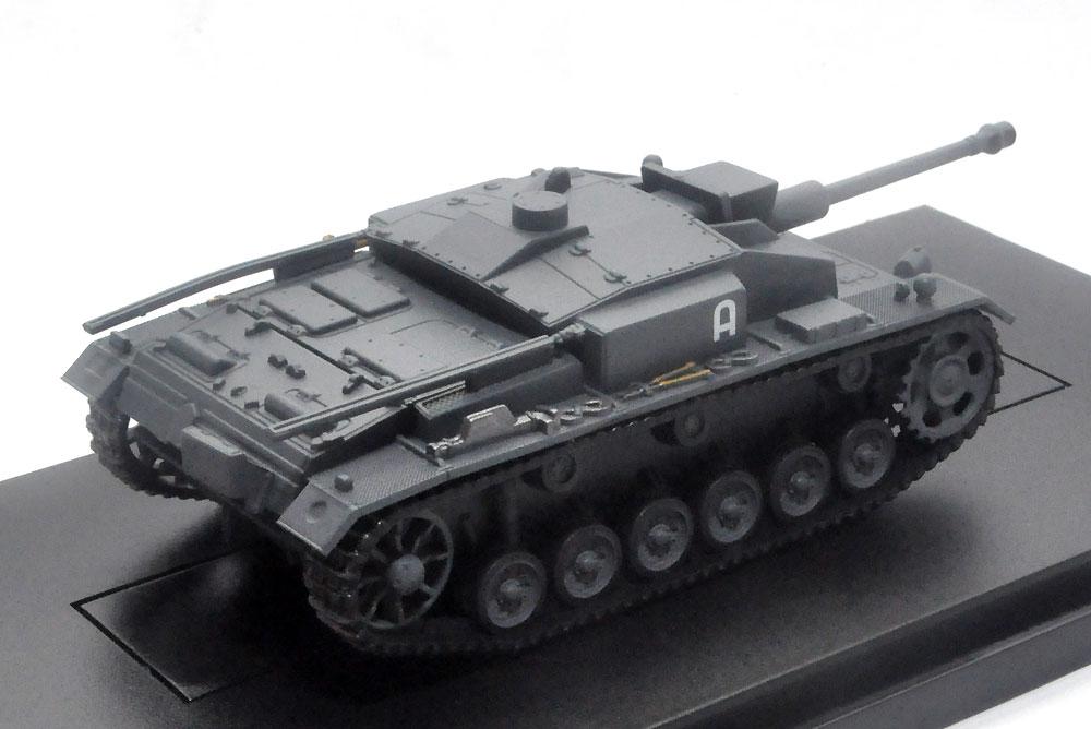 ドイツ 3号突撃砲 F型 第210突撃砲大隊 1942年東部戦線完成品(ドラゴン1/72 ドラゴンアーマーシリーズNo.60512)商品画像_3