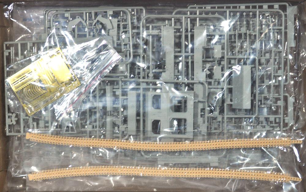 アラブ 3号突撃砲 G型プラモデル(ドラゴン1/35 MIDDLE EAST WAR SERIESNo.3601)商品画像_1