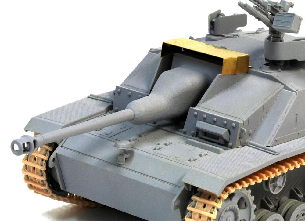 アラブ 3号突撃砲 G型プラモデル(ドラゴン1/35 MIDDLE EAST WAR SERIESNo.3601)商品画像_3