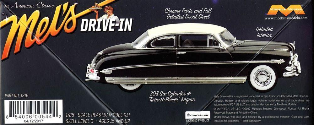 メルズ・ドライブイン ハドソン・ホーネット 1952年プラモデル(メビウスメビウス プラスチックモデル組立キットNo.1216)商品画像_2