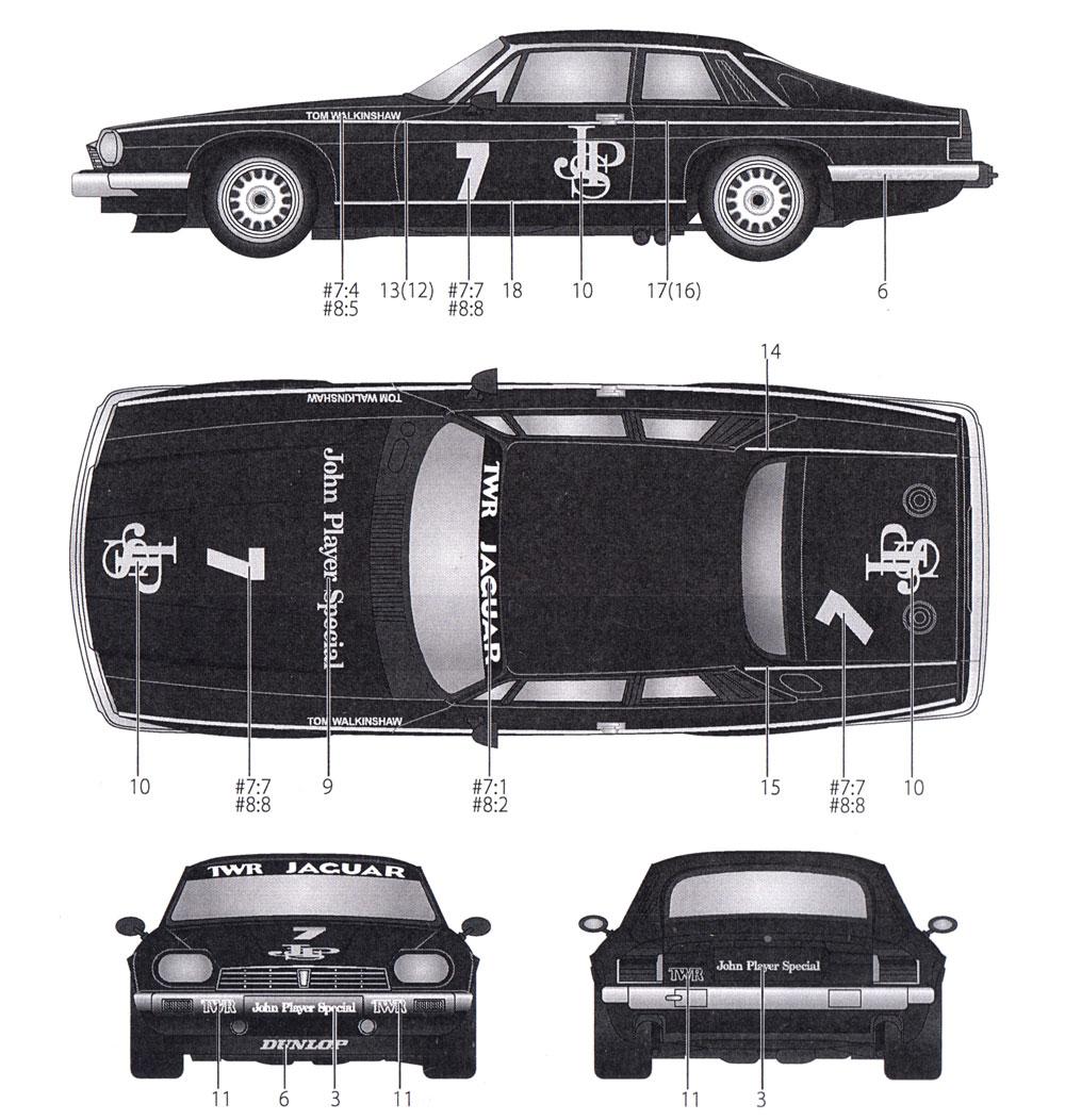 ジャガー XJ-S JPS #7/#8 マカオ ギアレース 1984 デカールデカール(タブデザイン1/24 デカールNo.TABU-24081)商品画像_1