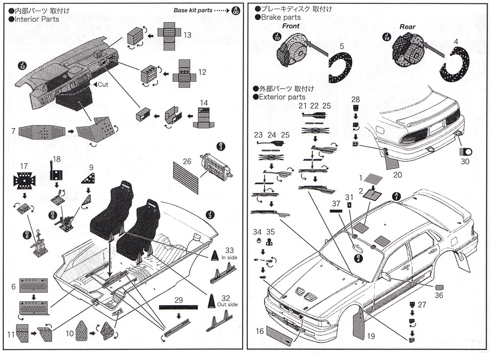 ギャラン VR-4 ライトポットセット (小)メタル(スタジオ27ラリーカー グレードアップパーツNo.FP24204)商品画像_3