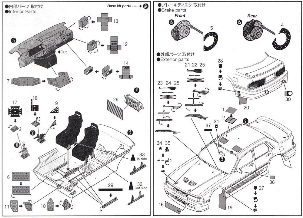 ギャラン VR-4 ライトポットセット (大)メタル(スタジオ27ラリーカー グレードアップパーツNo.FP24205)商品画像_3