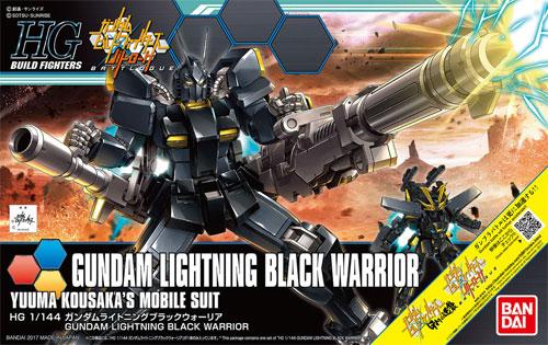 ガンダムライトニング ブラックウォーリアプラモデル(バンダイHGBF ガンダムビルドファイターズNo.061)商品画像