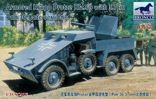 ドイツ Kfz.69 クルップ プロッツェ 3.7cm対戦車自走砲 装甲型プラモデル(ブロンコモデル1/35 AFVモデルNo.CB35132)商品画像