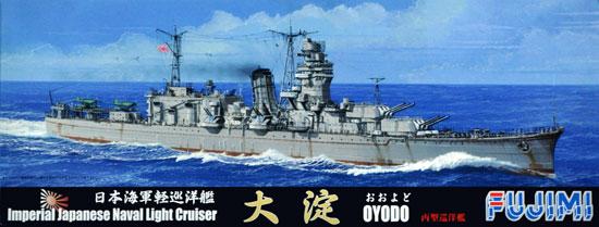 日本海軍 軽巡洋艦 大淀 1943年仕様 デラックスプラモデル(フジミ1/700 特シリーズ SPOTNo.特SPOT-080)商品画像
