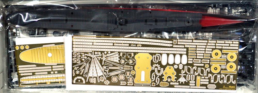 日本海軍 軽巡洋艦 大淀 1943年仕様 デラックスプラモデル(フジミ1/700 特シリーズ SPOTNo.特SPOT-080)商品画像_1
