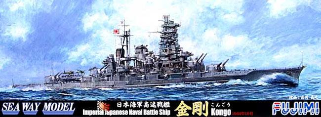 日本海軍 高速戦艦 金剛 昭和19年10月 カット済みマスクシール付きプラモデル(フジミ1/700 特シリーズ SPOTNo.特SPOT-083)商品画像