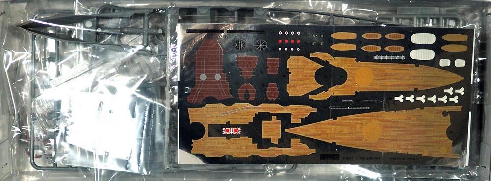 日本海軍 高速戦艦 金剛 昭和19年10月 カット済みマスクシール付きプラモデル(フジミ1/700 特シリーズ SPOTNo.特SPOT-083)商品画像_1