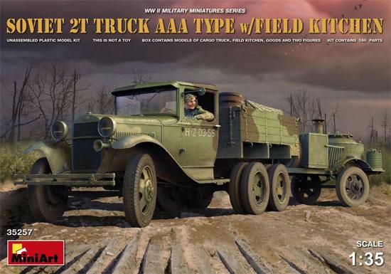 ソビエト 2トン トラック AAA型 フィールドキッチン付プラモデル(ミニアート1/35 WW2 ミリタリーミニチュアNo.35257)商品画像
