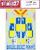 ランサー エボリューション 10 英国警察
