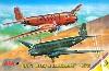 ダグラス DC-2 双発旅客機 KLM航空 & ドイツ空軍