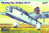 ハンドレページ ハロー Mk.2 37Sqn 第24整備中隊