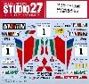 ギャラン VR-4 #1 アイボリーコーストラリー 1992