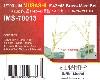 日本戦艦 武蔵 1942-43 真鍮マストセット