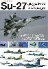 Su-27/30/33/34/35 フランカー プロファイル写真集