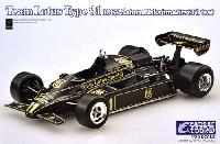 エブロ1/20 MASTER SERIES F-1チーム ロータス Type91 1982 中嶋悟 first F1 test