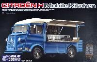 シトロエン H モバイルキッチン