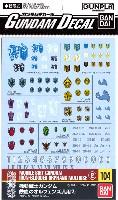 バンダイガンダムデカール機動戦士ガンダム 鉄血のオルフェンズ 汎用 2