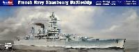 ホビーボス1/350 艦船モデルフランス海軍 戦艦 ストラスブール