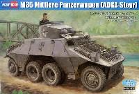 ホビーボス1/35 ファイティングビークル シリーズドイツ ADGZ 8輪重装甲車 (シュタイアー)