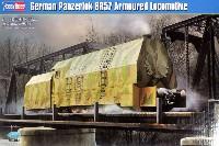 ホビーボス1/72 ファイティングビークル シリーズドイツ 装甲機関車 BR57