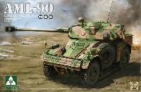 フランス 軽装甲車 AML-90