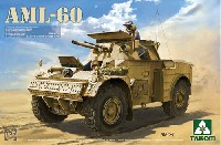 フランス 軽装甲車 AML-60