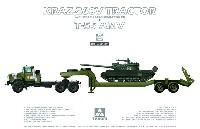 KrAZ-260V トラクター w/ ChMZAP-5247G セミトレイラー + T-55 AMV