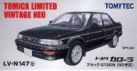 トヨタ カローラ ブラック GT205 (90年式)