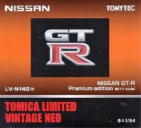 ニッサン GT-R プレミアムエディション 2017年モデル (橙)