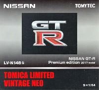 ニッサン GT-R プレミアムエディション 2017年モデル (シルバー)