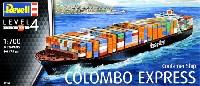 レベル1/700 艦船モデルコンテナ船 コロンボ エキスプレス