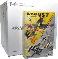 ウイングキットコレクション VSシリーズ 7 (1BOX=10個入)