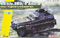 ドイツ Sd.Kfz.250/4 Ausf.A 対空自走砲