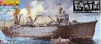 日本海軍 工作艦 明石 エッチング付