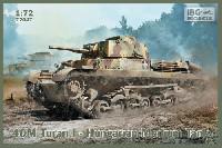 40M トゥラーン 1 ハンガリー中戦車