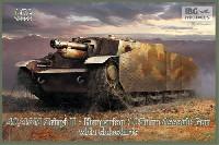 40/43M ズリーニィ 2 105mm突撃砲