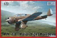 PZL 42 ポーランド軽爆撃機