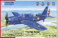 スペシャルホビー1/72 エアクラフト プラモデルSB2C-5 ヘルダイバー 最終型
