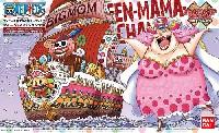 バンダイワンピース 偉大なる船(グランドシップ)コレクションクイーン ママ シャンテ号