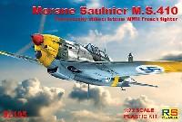 RSモデル1/72 エアクラフト プラモデルモラーヌ ソルニエ MS.410